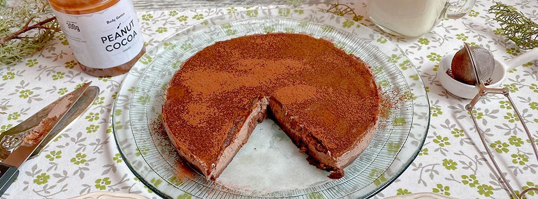 Tarta Cremosa